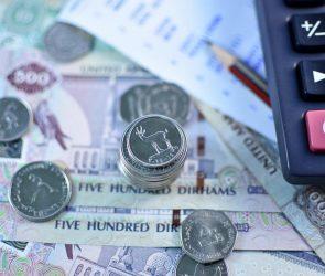 سیستم تسهیلات مالی راهکاران ابری
